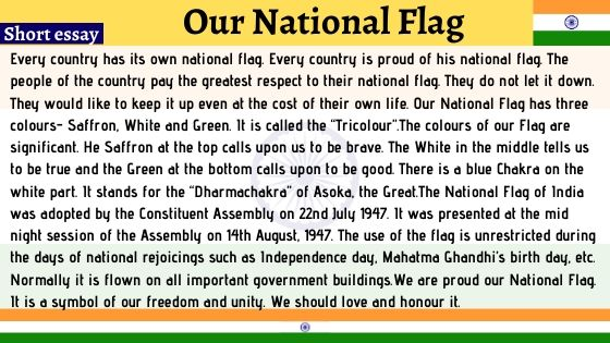 Short Essay on Our National Flag